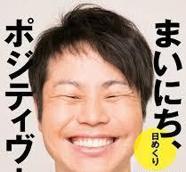 tokuyamacrown1
