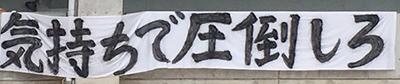 tokyobaycup1