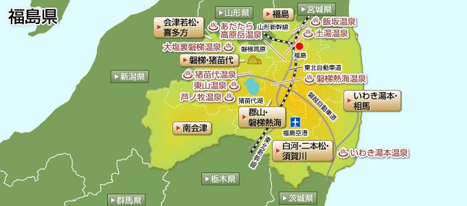 福島物産展の開催
